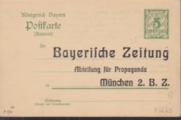 BAYERN  P 69/05 A, Ungebraucht, Eindruck: Bayerische Zeitung München - Beieren