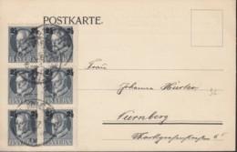 INFLA BAYERN 6x 111 A MeF Auf PK Der Fa. Reiniger, Gebbert & Schall AG., Stempel: Erlangen 9.DEZ 1919 - Bavière