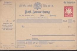 BAYERN A 51 II, Ungebraucht, An Soldaten, Postanweisung 1890/95 - Beieren