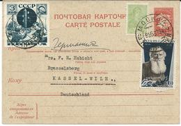 Russia & USSR - Stamped Stationery 1937.stamps Motive - Pioneers Help To The Post And Tolstoi - 1923-1991 USSR
