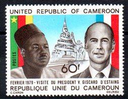 CAMEROUN - YT N° 632a - Neuf ** - MNH - COTE: 100,00 € - Cameroun (1960-...)