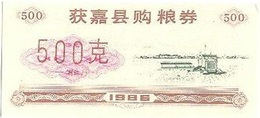 China (CUPONES) 500 Gramos 1986 Huojia (Henan) Cn 41 H.b.0500 Marrón UNC - China