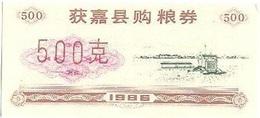 China (CUPONES) 500 Kè = 500 Grs Huojia 1986 Ref 393-1 UNC - China