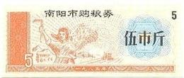 China (CUPONES) 5 Kilos ND Nanyang (Henan) Cn 41 N.005000 UNC - China