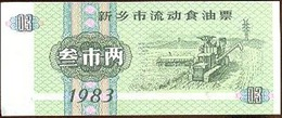China (CUPONES) 0.30 Kilos 1983 Xinxiang (Henan) Cn 41 X2.00300 UNC - China