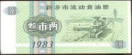 China (CUPONES) 0.30 Jin (3 Liang) = 150 Grs Xinxiang 1983 Ref 473-1 UNC - China