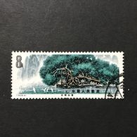 ◆◆◆China  1980   Guilin Landscapes   8F (8-4)  USED  AA3369 - Usados