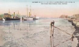 Tientsin China, Pai-Ho River Near Russian Park, Ships, C1920s/30s Vintage Postcard - China