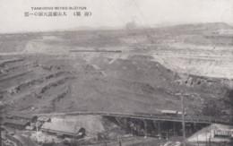 Mukden China, Mining Operations Japanese Occupation Era, Tankoono Miyko Buziyun, C1930s Vintage Postcard - China