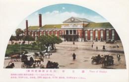 Shinkyo (now Changchun) China, Train Station(?) C1930s Vintage Postcard - China