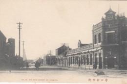 Yinkow (Yingkou) China, The New Street C1900s/10s Vintage Postcard - China