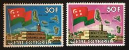 Comoros - MNH** - 1976 - # 296/297 - Komoren (1975-...)