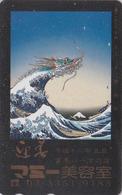 Télécarte Japon / 110-663 - ANIMAL - CHINESE YEAR OF THE DRAGON - Zodiac Horoscope Japan Phonecard - MD 669 - Japan