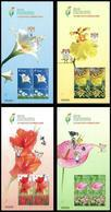 Special S/s 2018 Taichung World Flora Exposition Stamps Lily Orchid Gladioli Flamingo Flower Butterfly - Celebrations