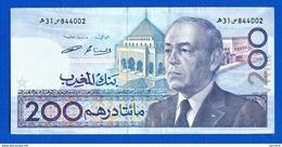 200  Dihams  Du  1987   Sup - Morocco