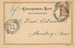 1891 - C P E P  2 Kr Empire Autriche  Oblit. KRAKAU ( Poln.) - ....-1919 Provisional Government
