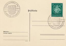 Blanko Sonderstempelbeleg 1944: Königsberg: 400 Jahre Albertus-Universität - Unclassified