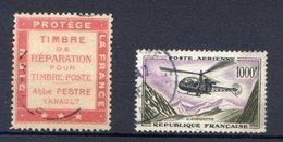 200519).TIMBRE FRANCE PA37 + VIGNETTE  PROTEGE TIMBRE - Andere