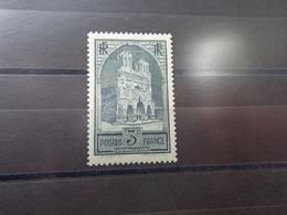 N° 259,  Lot 1342 - France
