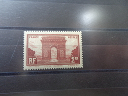 N° 258,  Lot 1343 - France