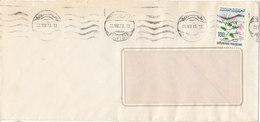 Tunisia Cover Sent To Denmark 25-8-1973 - Tunisia