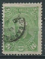 Timbre Argentine 1899 Yvt 61 - Oblitérés