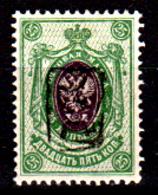 Armenia-004 - 1919: Y&T N. 12 (+) LH - Senza Difetti Occulti. - Armenia