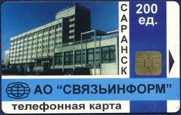 RUSSIA - RUSSIE - RUSSLAND SVYAZINFORM SARANSK TOWN 200 UNITS PHONECARD TELECARTE LARGE GOLD CHIP MODULE - Russie
