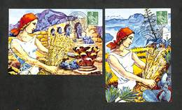 ALGÉRIE - 2 Cartes Maximum 1962 - ALGER - SALON ARTISTIQUE ET MAXIMAPHILE - SCENES ET TYPES - MOISSON - Maximumkarten
