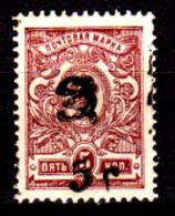 Armenia-006 - 1920-21: Y&T N. 38 (+) LH - Senza Difetti Occulti. - Armenia