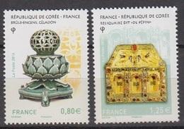 2016-FRANCE-N°5064/5065** COREE- BRULEUR D'ENCENS+FRANCE RELIQUAT DE PEPIN - Unused Stamps