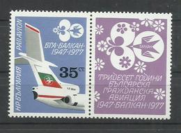 BULGARIA YVERT AEREO  130  MNH  ** - Corréo Aéreo