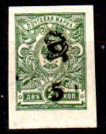 Armenia-010 - 1920-21: Y&T N. 65 (++) MNH - Senza Difetti Occulti. - Armenia