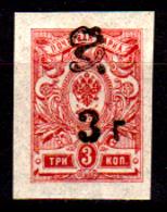 Armenia-011 - 1920-21: Y&T N. 64 (++) MNH - Senza Difetti Occulti. - Armenia