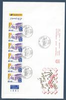 France FDC - Premier Jour - YT N° 2689 - Grand Format - 1991 - FDC