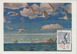 Russie Carte Maximum Oiseaux 1962 Oies 2611 - 1923-1991 URSS