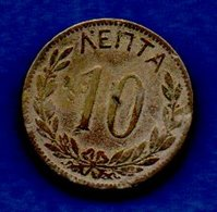 Grece -- 10 Lepta 1894    - Km # 59   - état  TB - Grèce