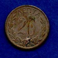 Grece -- 20 Lepta 1894    - Km # 57   - état  B+ - Greece