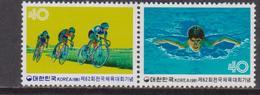 Korea South - Sports Swimming Bycicle  Set MNH - Corea Del Sud