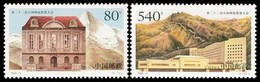 China 1999-9  The 22nd Congress Of Universal Postal Union Stamps +S/S - Unused Stamps