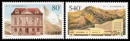 China 1999-9  The 22nd Congress Of Universal Postal Union Stamps +S/S - U.P.U.