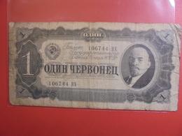 RUSSIE 1 CHERVONETZ 1937 CIRCULER - Russie