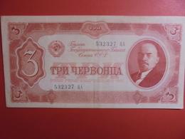 RUSSIE 3 CHERVONETZ 1937 TRES PEU CIRCULER !(B.1) - Russia