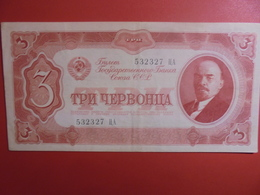 RUSSIE 3 CHERVONETZ 1937 TRES PEU CIRCULER !(B.1) - Russie