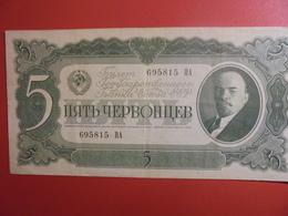 RUSSIE 5 CHERVONETZ 1937 TRES PEU CIRCULER !(B.1) - Russie