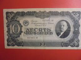 RUSSIE 10 CHERVONETZ 1937 PEU CIRCULER (Légere Réparation)(B.1) - Russia