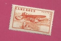 YT N° PA 27** - Valeur Omise, Dentelé - Unused Stamps