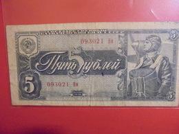 RUSSIE 5 ROUBLES 1938 CIRCULER(B.1) - Russie