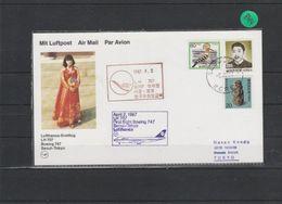 Luftpost Echt Gelaufen    Erstflug  Lufthansa    Seoul - Tokyo  1987 - [7] Federal Republic