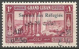 Lebanon - 1926 Refugees Charity (Baalbeck) 1pi+50c  MNH **    Mi 82  Sc B4 - Great Lebanon (1924-1945)